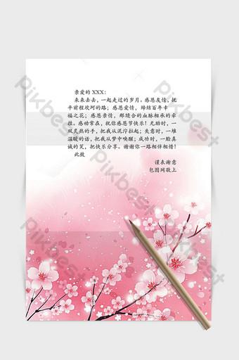palabra floral rosa romántica plantilla de fondo de papelería carta de agradecimiento Word Modelo DOC
