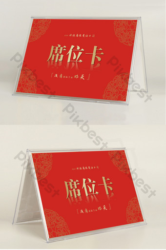 Red seat card table sign WORD template Word Template DOC