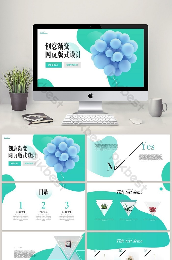 creative gradient web layout design recruitment resume ppt template