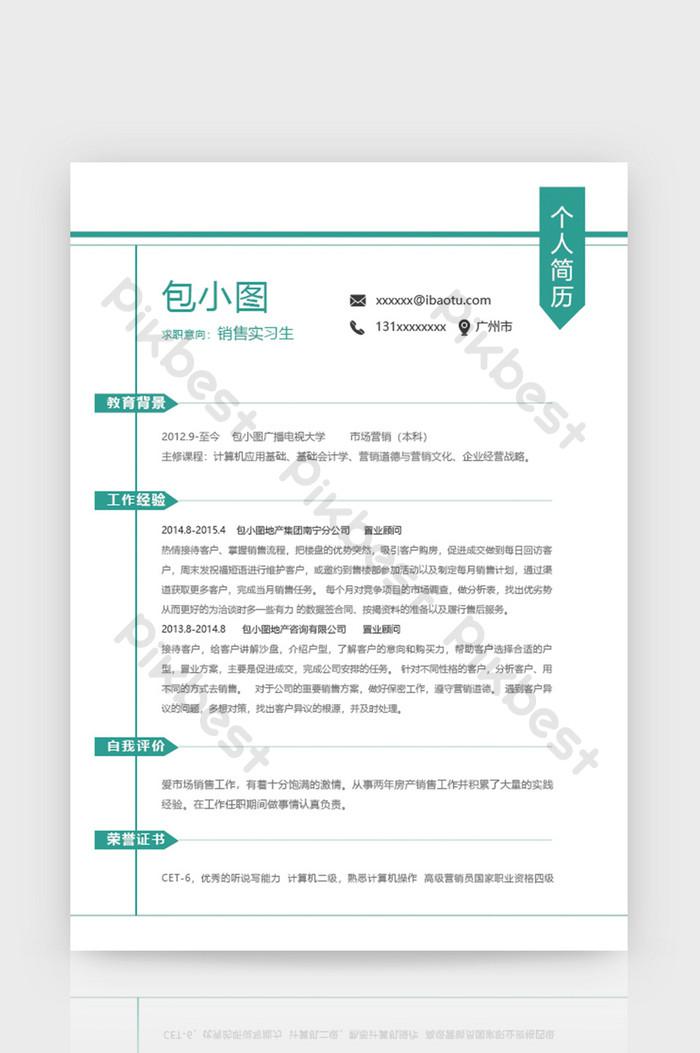 Simple intern graduate graduate resume word resume template ...