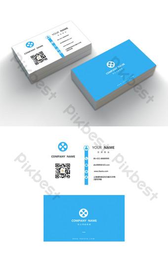 Modèle de carte d'entreprise modifiable de mot de style d'affaires bleu Word Modèle DOC