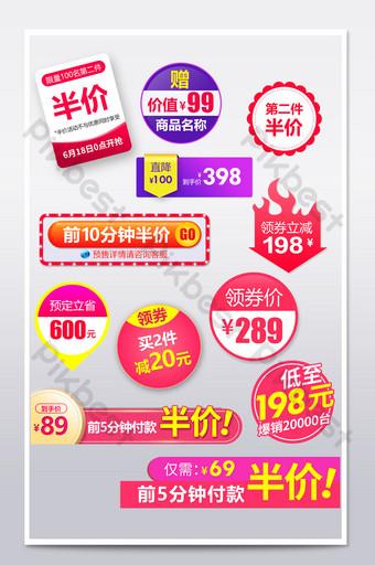 الصورة الرئيسية للتجارة الإلكترونية من خلال علامات الترويج لعطلة القطار التجارة الإلكترونية قالب PSD
