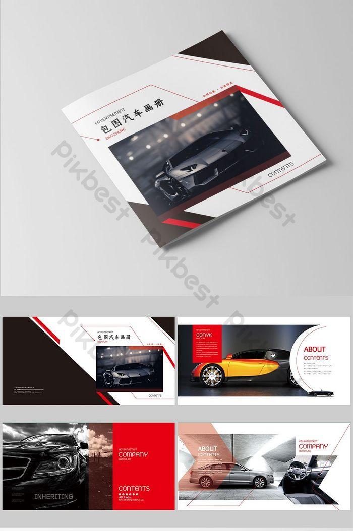 創意黑車宣傳冊企業品牌封面設計佈局