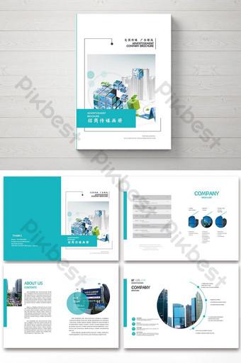 一套簡約時尚的企業媒體投資宣傳冊封面設計排版 模板 AI