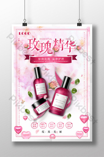 rose essential oil cosmetics promotion poster Template PSD