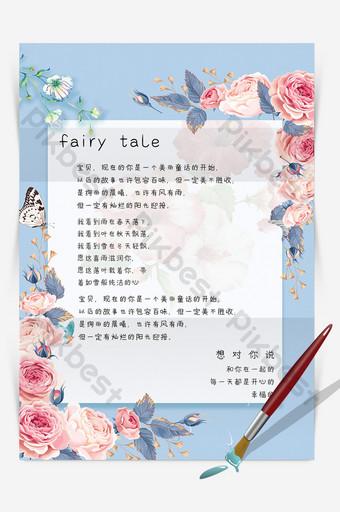 púrpura viento romántico palabra de primavera gracias carta plantilla de fondo de papelería Word Modelo DOCX