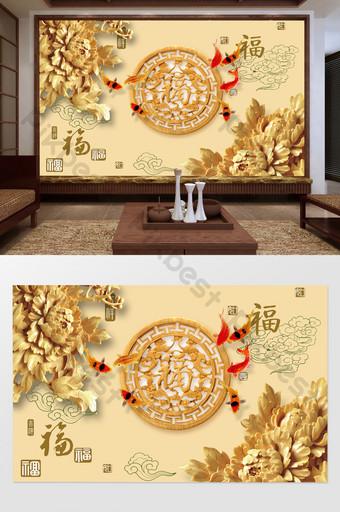 رائعة 3d نحت الخشب الفاوانيا wanfu خلفية الجدار الديكور والنموذج قالب PSD