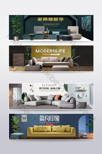 taobao фестиваль благоустройства дома простой стиль мебель баннер плакат шаблон Электронная коммерция шаблон PSD