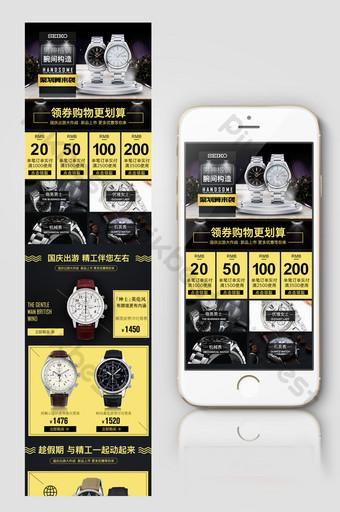 640 carte de bannière de conception de page thématique événement téléphone mobile Commerce électronique Modèle PSD