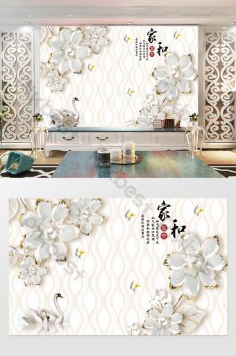 المنزل واللؤلؤ بحيرة البجع الإبداعية خلفية الجدار الديكور والنموذج قالب PSD