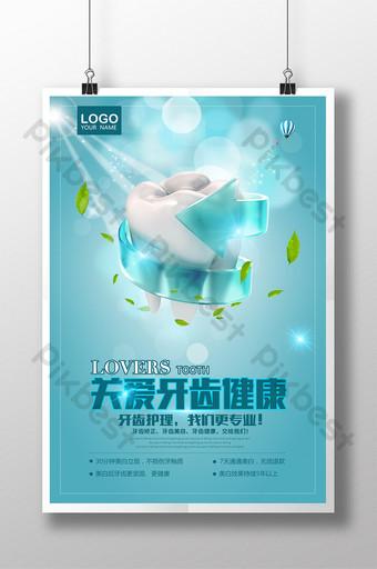 Dépliant d'affiche de clinique de dentiste de soins dentaires Modèle PSD