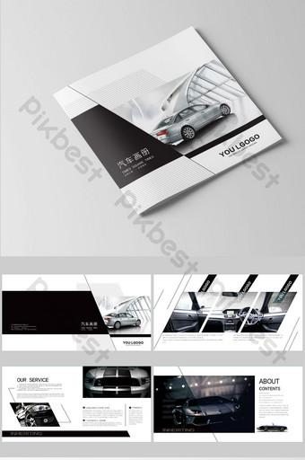 أبيض وأسود رمادي تصميم كتيب السيارة الراقية قالب AI