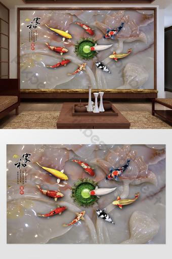 اليشم نحت زهرة المنزل والأسماك الغنية رائحة الخرز خلفية الجدار الديكور والنموذج قالب PSD