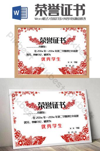 Modèle de mot de certificat d'honneur de prix de bordure de jardin d'enfants de fleurs coupées en papier Word Modèle DOC