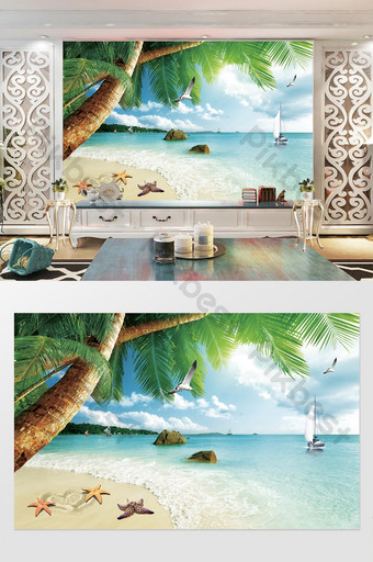 الحد الأدنى الحديثة شجرة جوز الهند سلس جدار خلفية التلفزيون الإبحار الديكور والنموذج قالب PSD