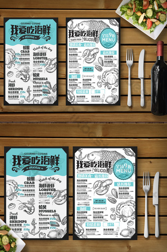 fashion creative personality drawing seafood lobster restaurant menu Template PSD