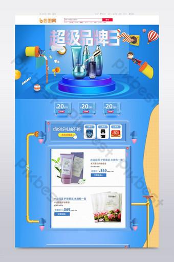 primavera y verano gran marca estilo cosméticos taobao página de inicio plantilla psd Comercio electronico Modelo PSD