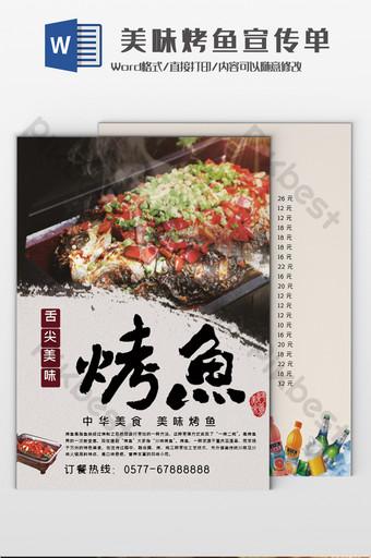 Dépliant de mot simple menu poisson grillé Word Modèle DOCX