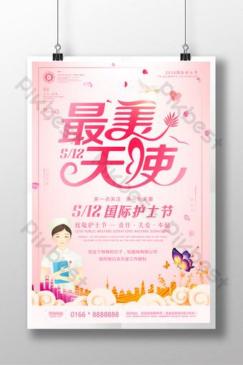 poster rumah sakit malaikat putih kecil segar 512 hari perawat internasional Templat PSD