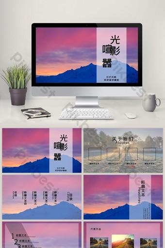 日本文藝旅遊旅行圖片宣傳冊宣傳ppt模板 PowerPoint 模板 PPTX
