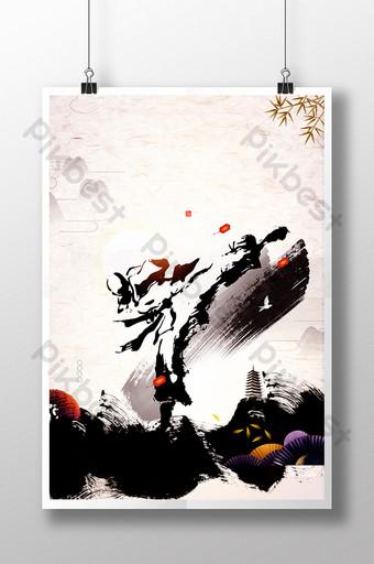 復古風格武術促銷海報設計背景圖片 背景 模板 PSD