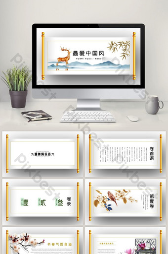 Scroll scroll Chinese style elegant PPT template PowerPoint Template PPTX