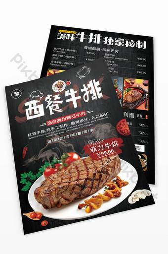Dépliant de menu de steak de restaurant occidental noir Modèle PSD