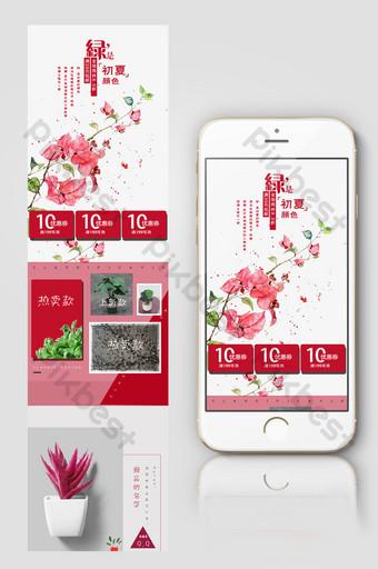 日本文藝紅色盆栽植物花卉假花簡約淘寶首頁 電商淘寶 模板 PSD