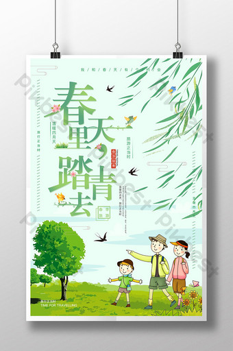 verde pequeña excursión de primavera fresca movilización familiar gira entre padres e hijos diseño de cartel Modelo PSD