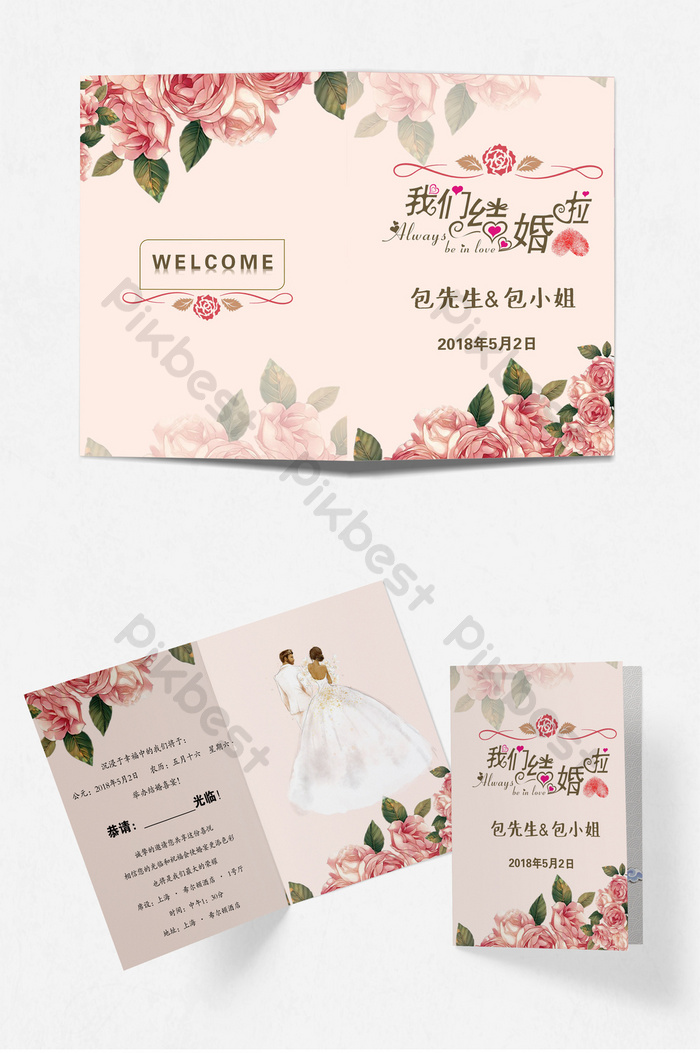 Minimalistic Floral Wedding Invitation Word Template