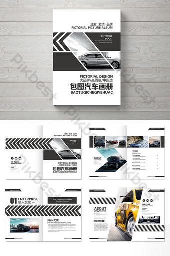 Diseño de folleto completo de coche de estilo de gama alta. Modelo AI