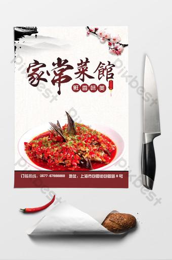 Modèle de flyer de mot de menu de style chinois Word Modèle DOCX