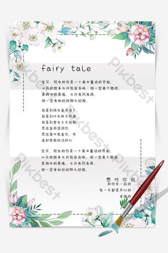 Modèle de papeterie mot papier communication carte minimaliste peint à la main verte Word Modèle DOC