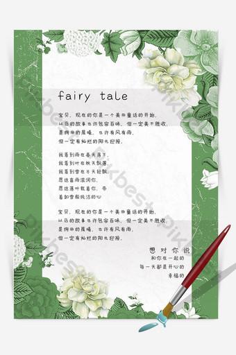 Modèle de papeterie mot papier communication carte romantique minimaliste vert Word Modèle DOC