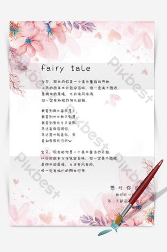 Modèle de papeterie mot papier communication carte aquarelle floral rose Word Modèle DOC