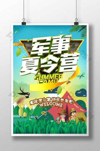 creative small fresh military summer camp poster design Template PSD