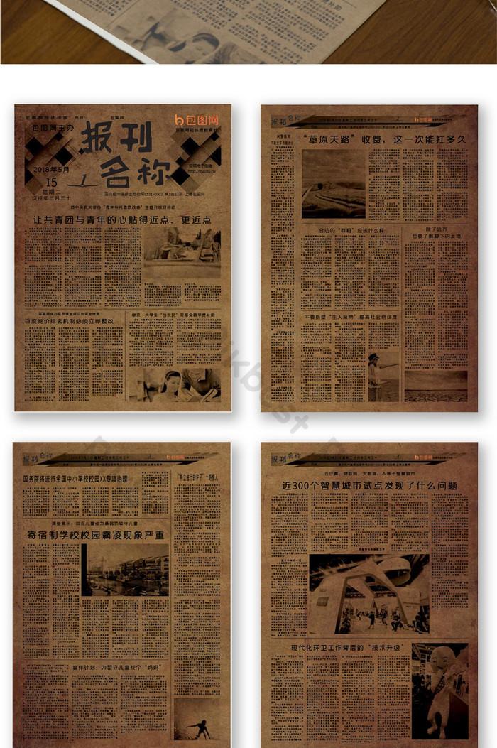 صحيفة قديمة الطراز الأوروبي تنضيد قالب كلمة تصميم Word Doc تحميل مجاني Pikbest