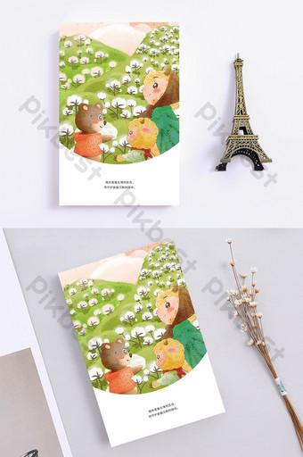 Carte postale de fête des mères animaux de dessin animé Modèle PSD