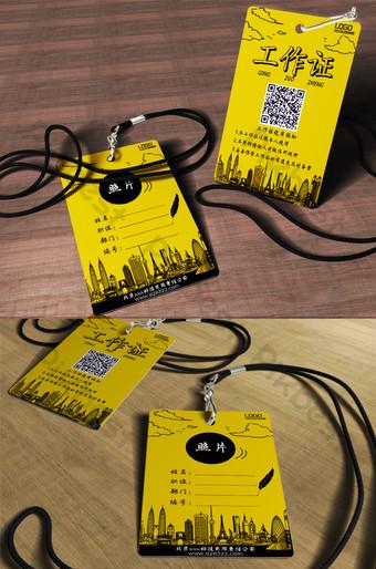 Carte de permis de travail jaune colorée élégante Modèle PSD