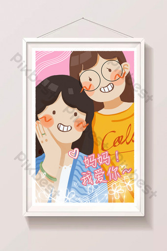 pink fresh and cute mothers day mother daughter warm selfie illustration Illustration Template PSD