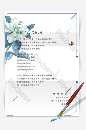 Lettre de mot papier de communication Word Modèle DOC
