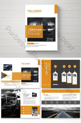مجموعة من تصميم تصميم كتيب السفر للسيارة 4S الأنيق والأنيق قالب AI