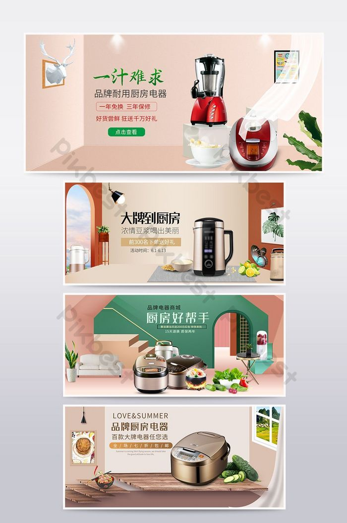 Home Appliances Banner Appliances Kitchen Appliances