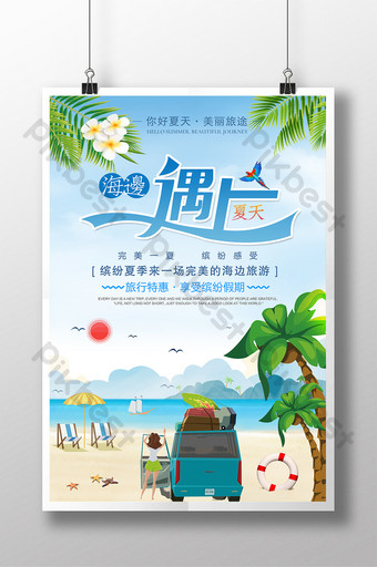 Fresh summer seaside travel honeymoon tour poster Template PSD