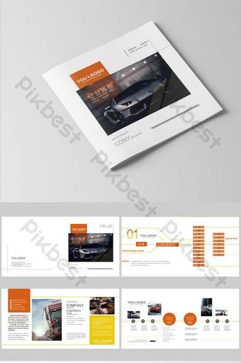 مجموعة من تصميم تصميم كتيب متجر 4s والأزياء قالب AI