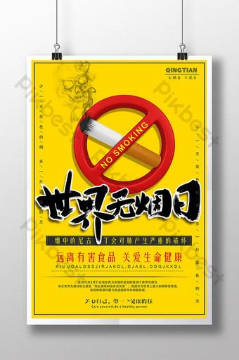簡潔創意世界無菸日慈善吸煙宣傳海報 模板 PSD