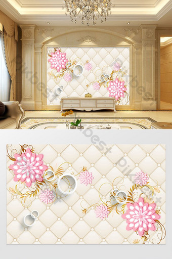 3d لينة حزمة الأرجواني الزهور زهرة اللؤلؤ خلفية الجدار الديكور والنموذج قالب PSD