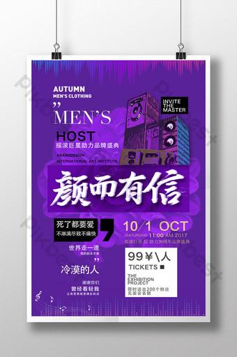 cartel de letras de concierto de cantante de rock púrpura Modelo PSD