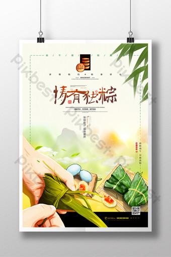 dragon boat festival drawing zongzi illustration dragon poster Template PSD