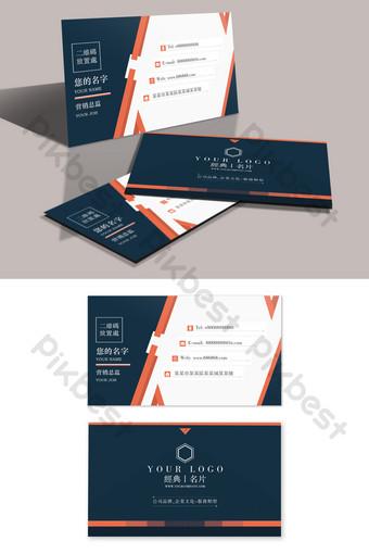 Creative blue orange senior business enterprise card Template AI